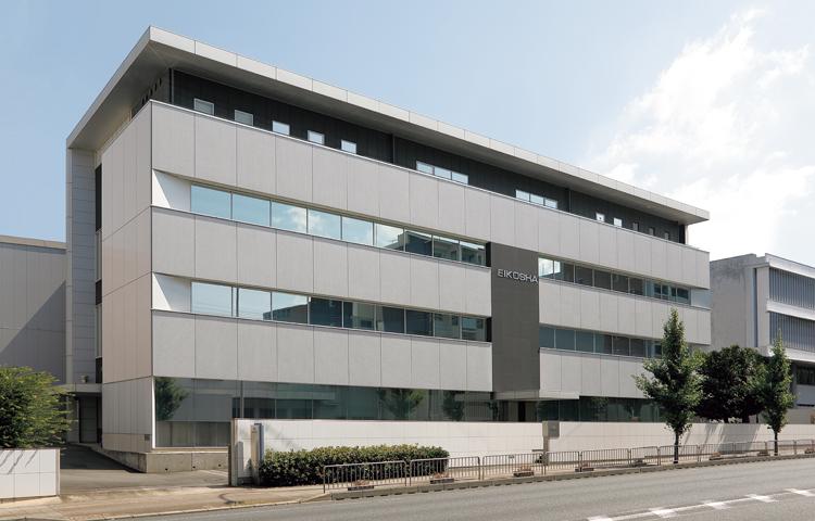 Current headquarters building
